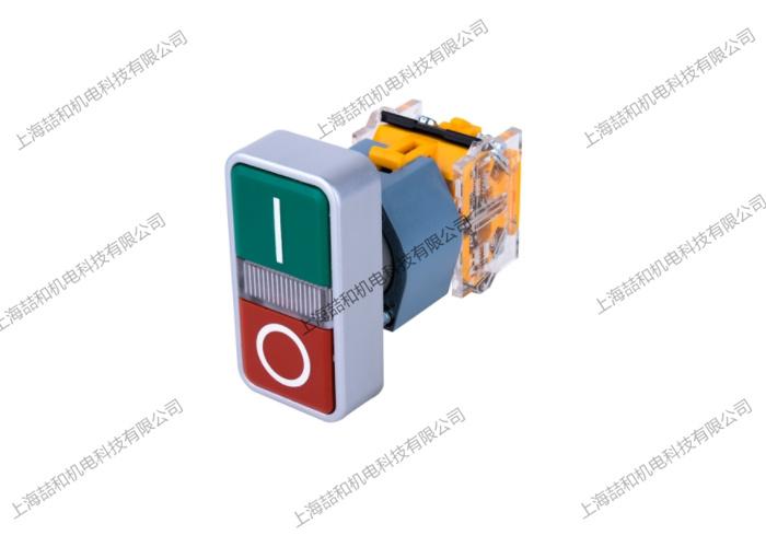 北京优惠特卖按钮开关代理 上海喆和机电科技供应