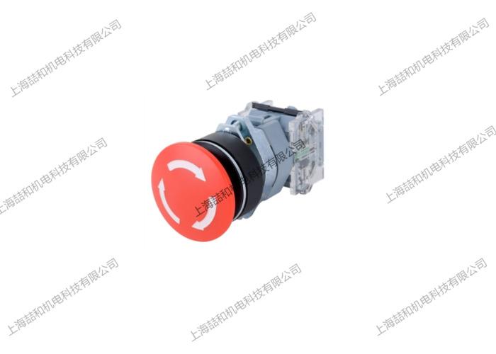 上海二工按钮开关LA39-E系列 欢迎来电 上海喆和机电科技供应