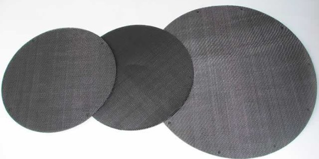 吉林高密度微孔膜微孔加工優選企業 蘇州創闊金屬制品供應