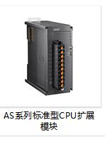 江西進口Delta臺達PLC可編程控制器模塊DVP,Delta臺達PLC可編程控制器模塊