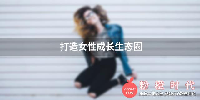 广州分享赚钱商家 来电咨询「深圳市华图信息科技供应」