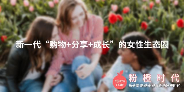 广州分享赚钱优质代理商 诚信经营「深圳市华图信息科技供应」
