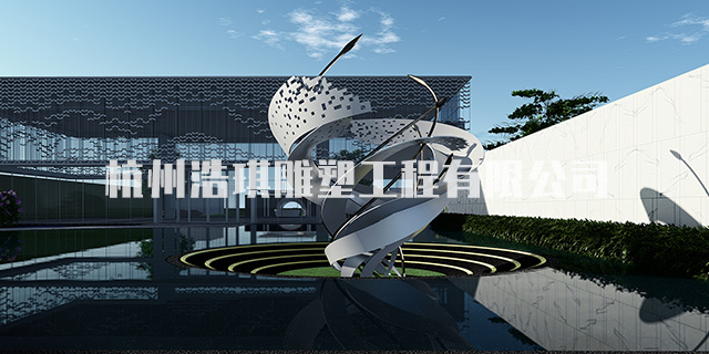 舟山金属雕塑 创造辉煌「杭州浩琪雕塑工程供应」