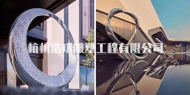 上海专业金属雕塑,金属雕塑