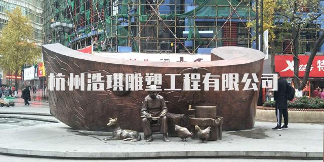 丽水专业锻铜雕塑品质好 值得信赖「杭州浩琪雕塑工程供应」