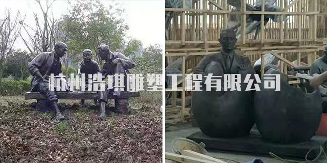 绍兴锻铜雕塑