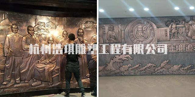浙江锻铜雕塑