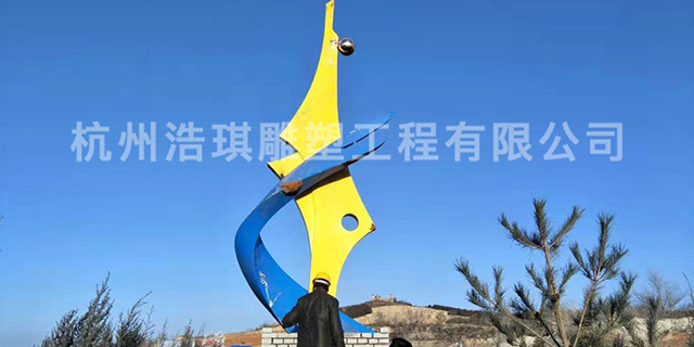 天津公园景观雕塑,公园景观雕塑