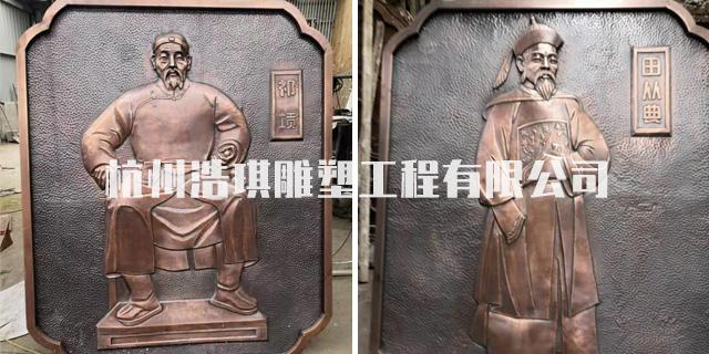 舟山专业公园景观雕塑 欢迎咨询「杭州浩琪雕塑工程供应」