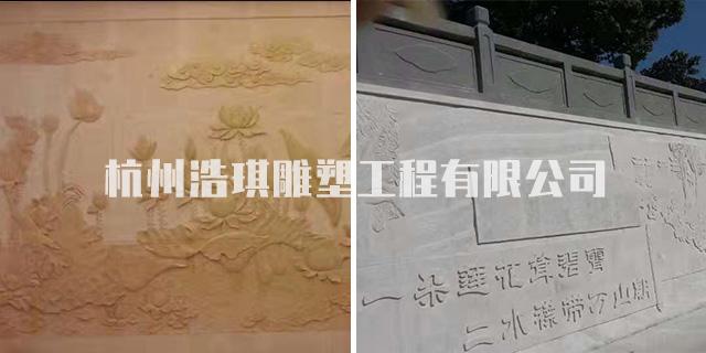 宁波公园景观雕塑 值得信赖「杭州浩琪雕塑工程供应」