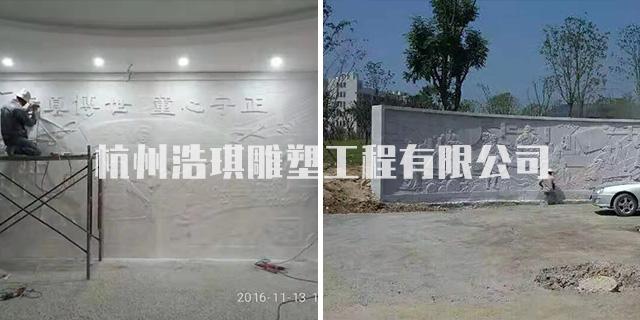 绍兴公园景观雕塑 来电咨询「杭州浩琪雕塑工程供应」