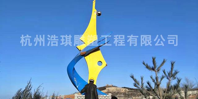 温州景观雕塑,景观雕塑