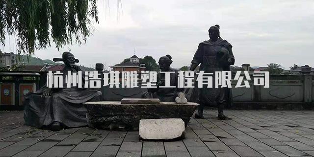 杭州专业景观雕塑,景观雕塑
