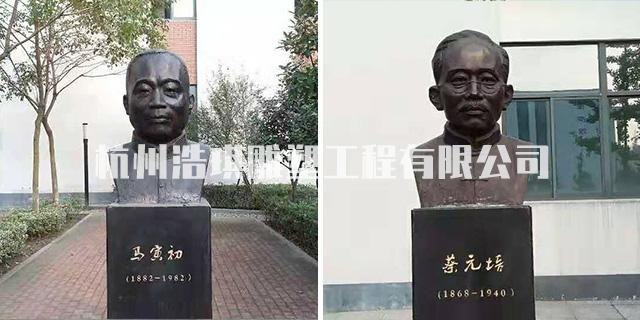 绍兴景观雕塑 值得信赖「杭州浩琪雕塑工程供应」