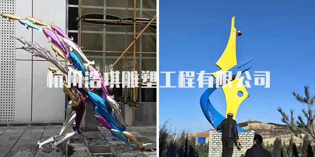 浙江校园雕塑