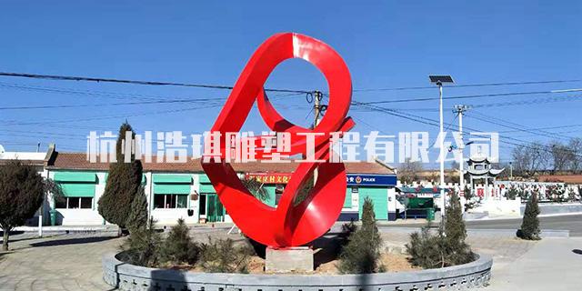 杭州校园雕塑,校园雕塑