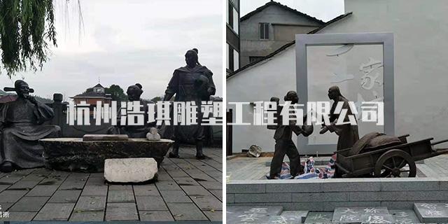 杭州校园雕塑 有口皆碑「杭州浩琪雕塑工程供应」