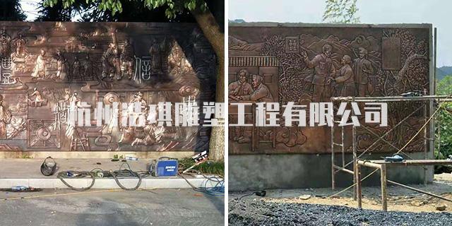 山东铜像雕塑 创造辉煌「杭州浩琪雕塑工程供应」