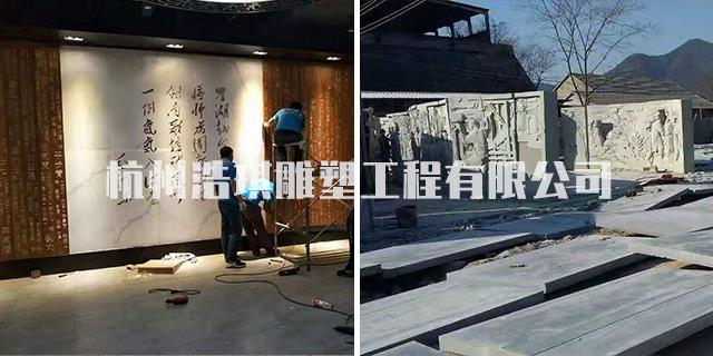 衢州铸铜雕塑 欢迎咨询「杭州浩琪雕塑工程供应」