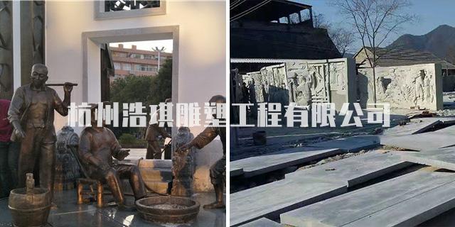湖州铸铜雕塑 欢迎咨询「杭州浩琪雕塑工程供应」