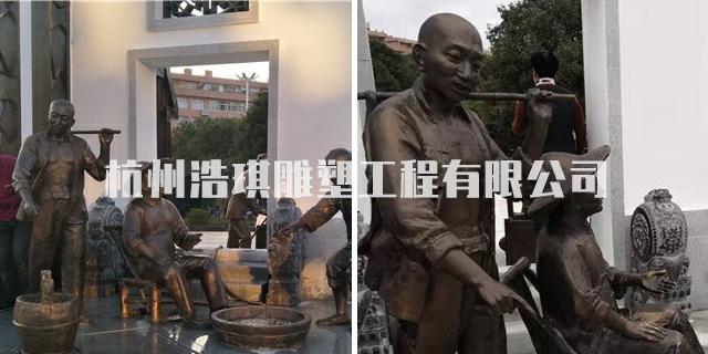 江西铸铜雕塑 诚信服务「杭州浩琪雕塑工程供应」