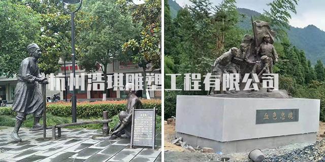 金华不绣钢雕塑 诚信经营「杭州浩琪雕塑工程供应」