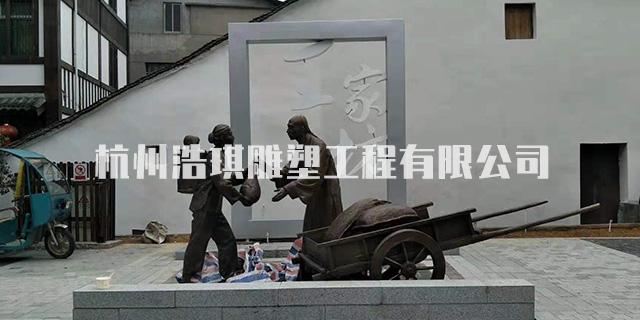 浙江专业玻璃钢雕塑 有口皆碑「杭州浩琪雕塑工程供应」