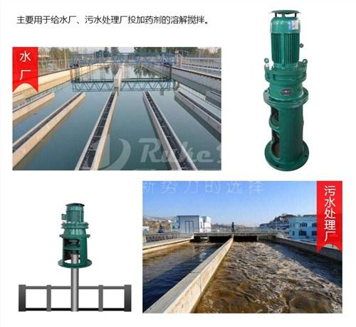 南京多功能混合搅拌机哪家好 值得信赖 江苏如克环保设备供应