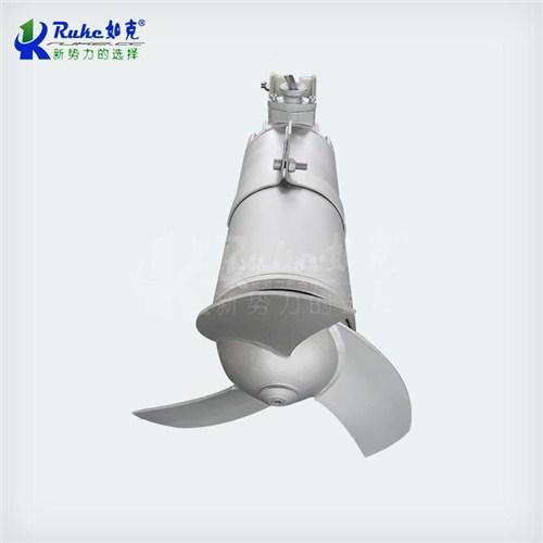 江苏QJB潜水搅拌机价格 创新服务 江苏如克环保设备供应