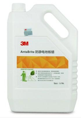 销售苏州市3m生物酶净味剂怎么除甲醛厂家恒芝奕供