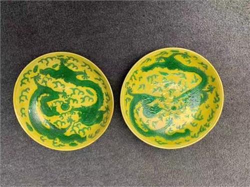 重庆郑力铭元青花瓷器瓷器免费鉴定在哪,瓷器免费鉴定
