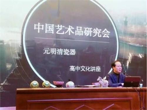 龍鳳配乾隆玉牌古董哪個比較好 歡迎來電「江蘇欣古會文化傳媒供應」