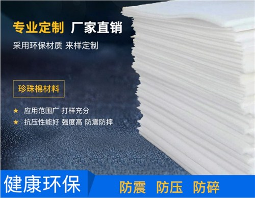 浙江建华集团盛太塑料有限公司