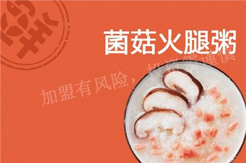 杭州低費用創業好項目服務熱線「南京蚌蚌鮮餐飲管理供應」