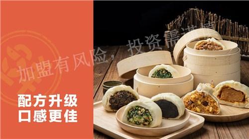 扬州中餐加盟「南京蚌蚌鲜餐饮管理供应」