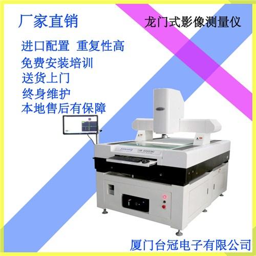 福建光学影像测量仪工作原理 厦门台冠电子供应