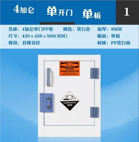 江西防燃安全柜设备,安全柜