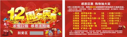 深圳市宝辉智能卡有限公司