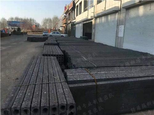 长春轻质隔墙板公司 吉林省筑启经贸供应