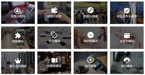 江苏招聘求职朋友圈广告,朋友圈广告