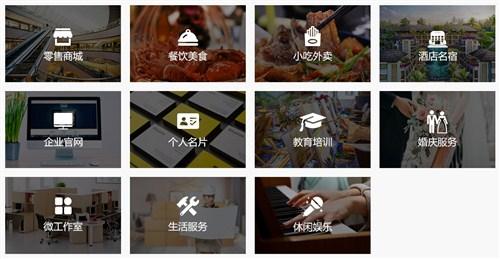 四川零售百货刷脸支付设备报价,刷脸支付设备