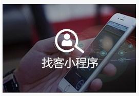 上海装修商家小程序定制市场前景如何,小程序定制