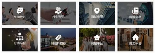 浙江休闲娱乐小程序开发免费咨询,小程序开发