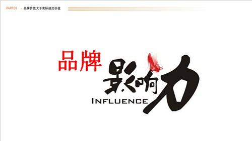 广东食品生鲜朋友圈广告服务至上,朋友圈广告