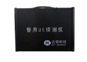 杭州达恒科技有限公司