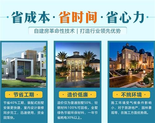 嘉兴轻钢木屋定制安装 推荐咨询「蚌埠国枫装饰新材料科技供应」