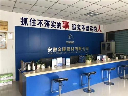 滁州卡古供应商 欢迎咨询 安徽金建建材供应