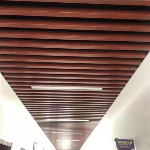 芜湖铝镁合金吊顶方通优质商家 欢迎来电 蚌埠经济开发区三维扣板广告材料供应