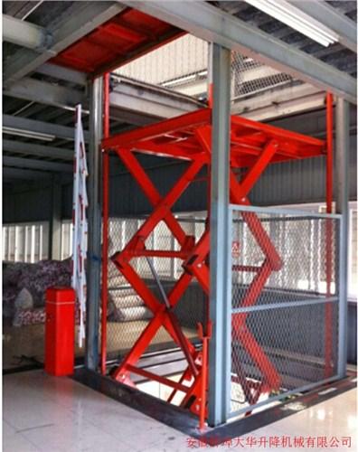 江西自行式升降机厂家 来电咨询 蚌埠大华升降机械供应