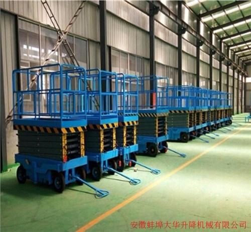 六盘水化工厂房升降货梯 贴心服务 蚌埠大华升降机械供应